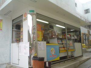Fabricação_reforma_manutenção_de_negócios_sobre_Food Quiosque Bumer 450